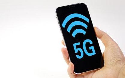 5G即将正式商用,这些知识得先了解清楚
