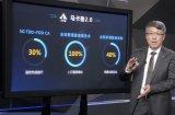 紫光展锐正式推出第二代5G平台马卡鲁2.0 首发台积电6nm工艺