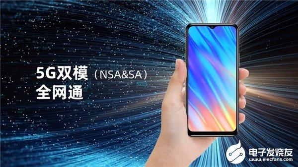 海信首款5G手机F50正式发布 搭载紫光展锐虎贲T7510
