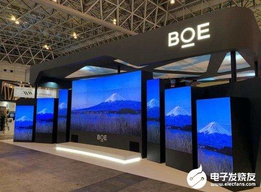 京东方将为iPhone提供OLED,比三星便宜20%