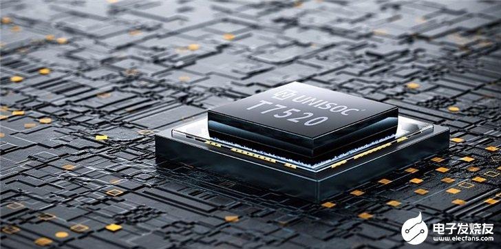 紫光展锐推出虎贲T7520处理器,最高支持120...