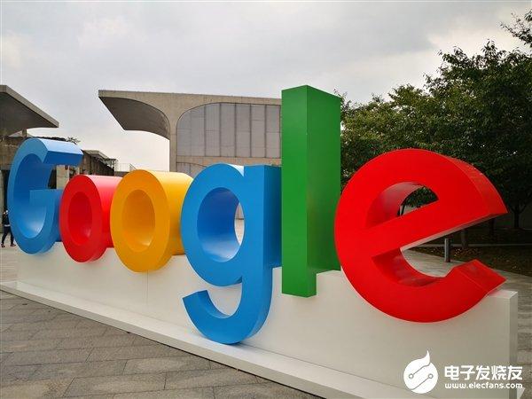 曝谷歌要求白宫允许它与华为合作 或确保未来仍能与华为进行业务往来