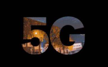 Omdia最新研究:到2024年,全球5G RAN市场规模将增至210亿美元