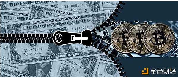 政府收缴的数字货币是如何处理的