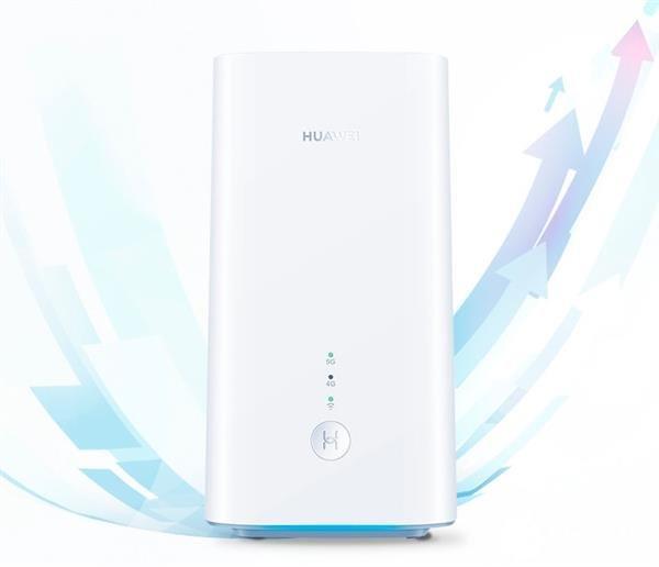 华为5G CPE Pro 2有何优势