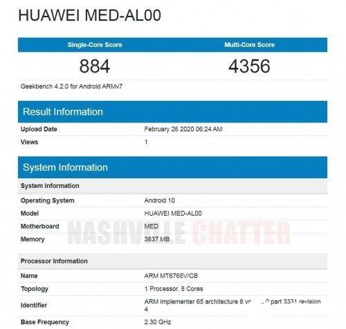 华为畅享系列新机跑分曝光 搭载联发科Helio P35处理器及5000mAh电池