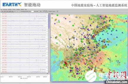 人工智能全自动地震监测系统可在1-2秒时间报出所有地震震源参数