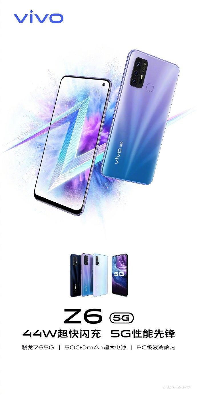 vivo Z6新机预热,搭载搭载骁龙765G SoC芯片