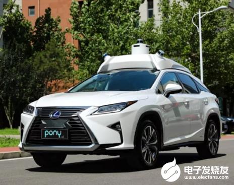 小马智行融资4.66亿美元 加速自动驾驶研发和商...