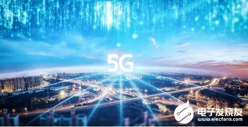 realme不再在国内推4G手机产品 争取全面覆盖5G手机产品