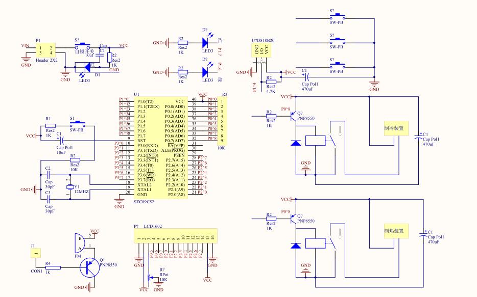 如何使用51單片機實現恒溫控制系統的電路圖免費下載