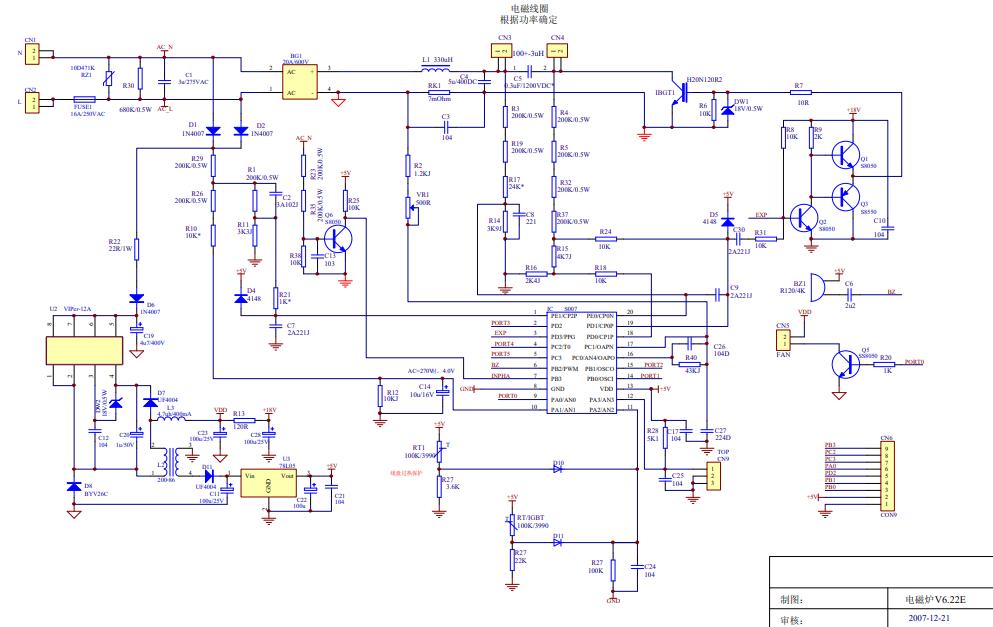 电磁炉主板的电路原理图免费下载