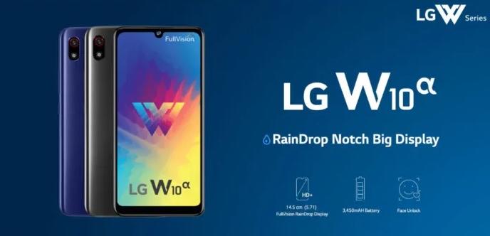 LG推出W10 Alpha智能手机,搭载紫光展锐SC9863芯片