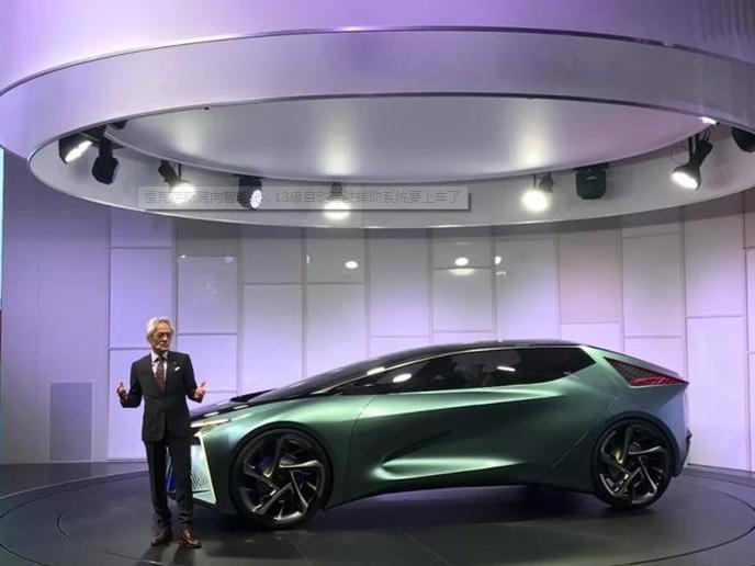 雷克萨斯新车将搭载全新L3级自动驾驶辅助系统