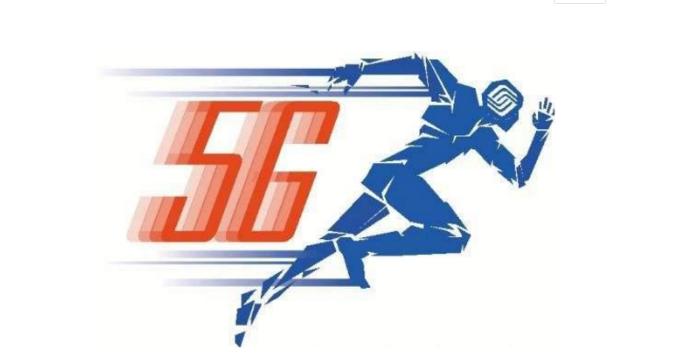 韓國電信運營商呼吁5G競爭停戰
