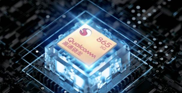 高通驍龍865不采用5G SoC的原因是什么