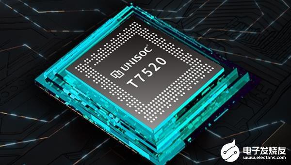 虎贲T7520仅流片成本就超过2亿美元 年内量产或将带动5G手机大规模普及