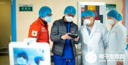 人工智能医护机器人进驻武汉 可以实现隔离病房遥控...