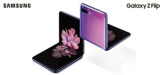 三星Galaxy Z Flip国行版发布 售价11999元