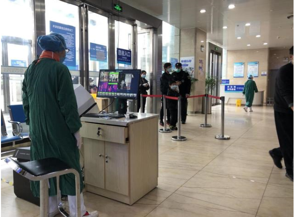 """中科大附属第一医院启用了""""太赫兹全过程无接触测温..."""