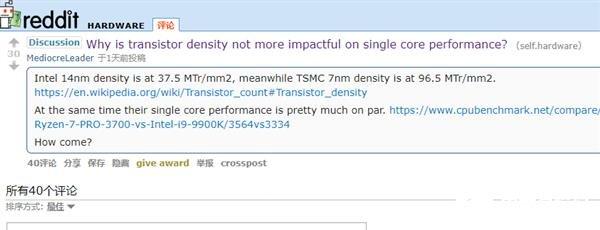 尽管是制程压制 可为什么7nm锐龙单核性能跟14nm酷睿差不多