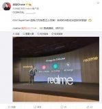RealmeX50 Pro將標配65W快充 充電3分鐘可實現100分鐘的電影播放