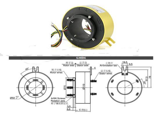 导电滑环工作原理_导电滑环结构