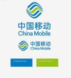 中國移動計劃今年建設30萬個5G基站