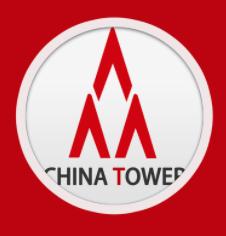 中国铁塔将全力支撑电信企业经济高效地建设5G网络