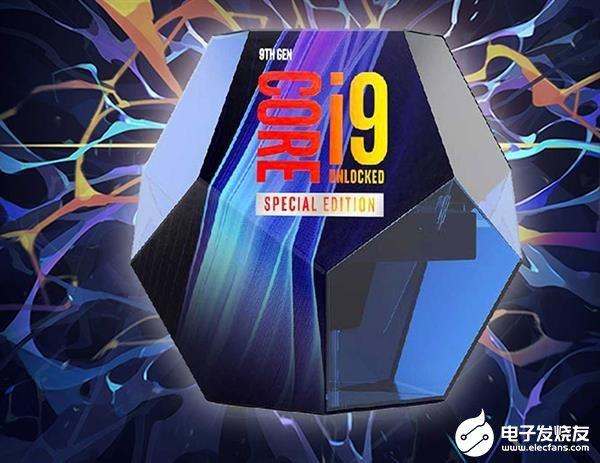 酷睿i9-9900KS货源紧张 或将面临退市