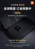小米手表尊享版開賣 售價1999元