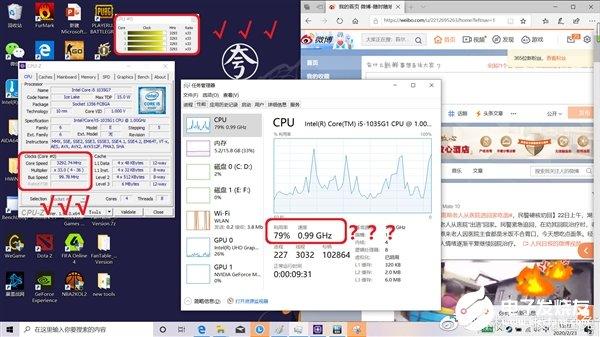 Win10 CPU频率显示Bug遭联想集团产品总监吐槽 任务管理器中CPU一直显示0.99G