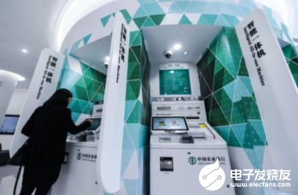 中国应强化人工智能应用 争取早日赶上其他发达国家