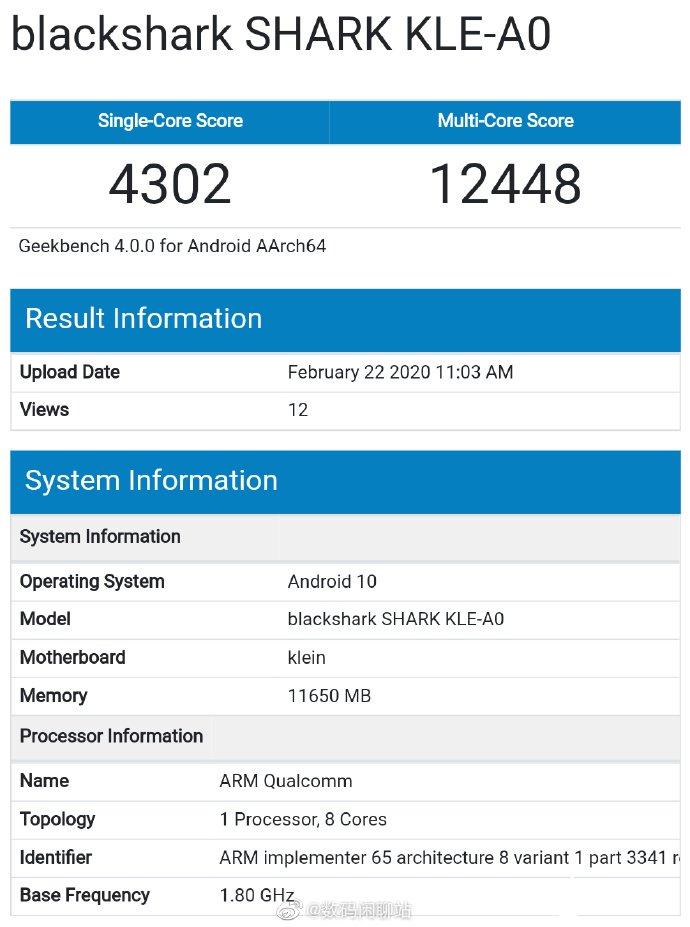黑鲨游戏手机3标准版跑分出炉,采用12GB RAM+Android 10系统