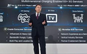 HUAWEI发布全球首个融合计费系统CBS R20,支撑容器化和虚拟化
