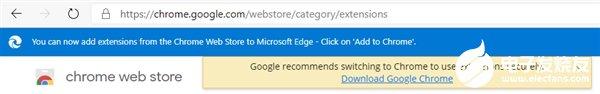 Edge访问Chrome Web Store遭拒 谷歌做法引用户不满