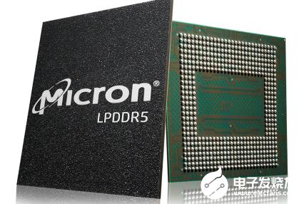 全球首款低功耗DDR5 DRAM芯片交付 將率先搭載于小米10智能手機