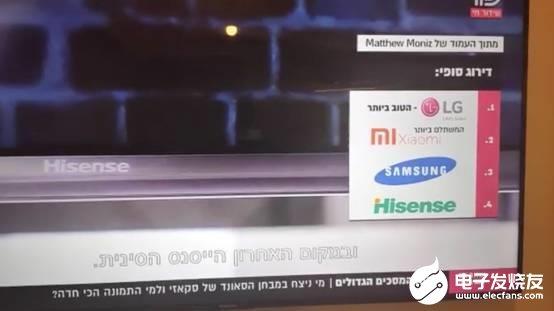 小米电视成以色列国民最优选排行榜第二名 将加速小米电视国际化战略