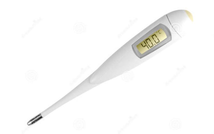 醫用電子體溫計的校準規范詳細資料說明