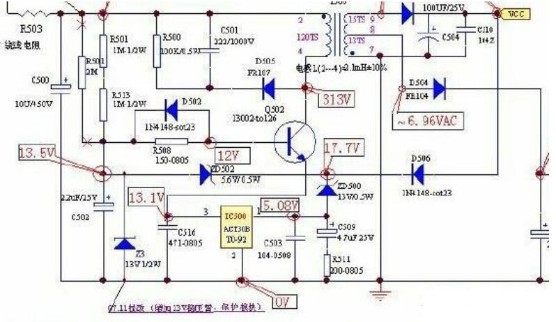电路板中的Q符号代表什么元件