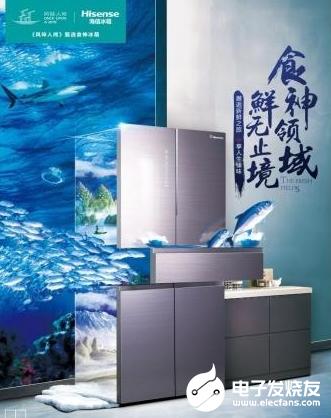 海信冰箱食神420创新 更加细致的分割了保鲜空间