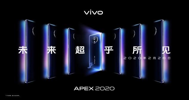 "vivo正式發布APEX 2020,定位Vision Beyond,持續發力""非凡視覺""與""未來影像"""