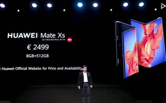 华为5G折叠屏手机MateXs正式发布 四大亮点...