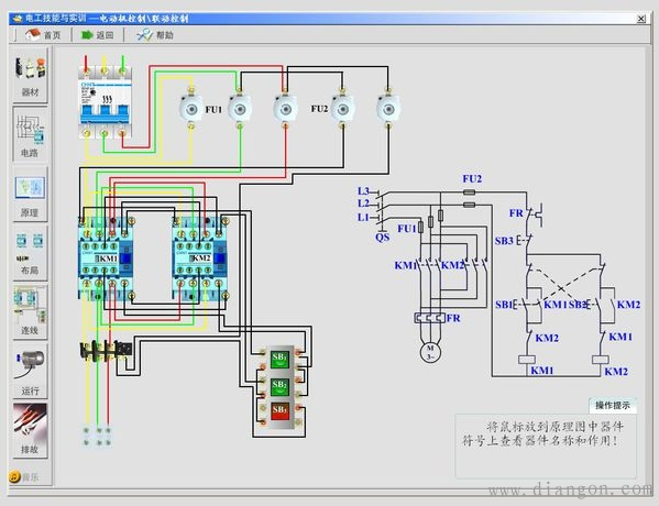 传感器怎么驱动继电器