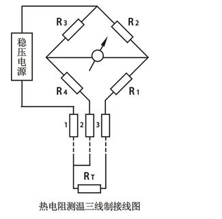 热电阻三线制接线方法