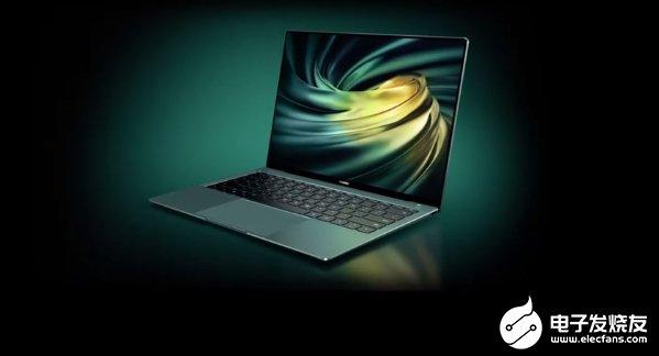 华为MateBook X Pro正式发布 起售价约合人民币11400元