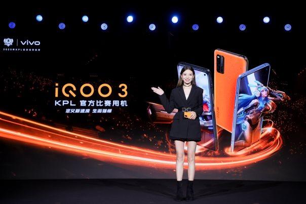 KPL官方比賽用機 iQOO 3多維度提升職業電競體驗