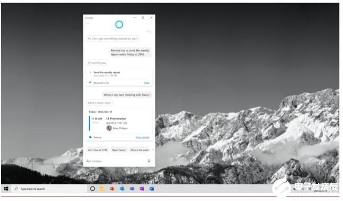 微軟宣布Windows10新版本中Cortana將讓用戶更專注于生產力