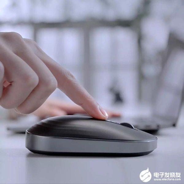 小米米物精英键鼠上架,采用降音按键设计