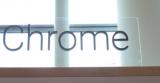 Google更改了用于哈希存儲在Chrome的SQLite數據庫中的密碼的算法